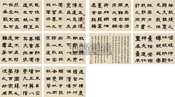 巜望星空》歌词曲谱-历史年代:   尺  寸:   25*35 厘米   钤 印:   钤印:攘之(参见《中国