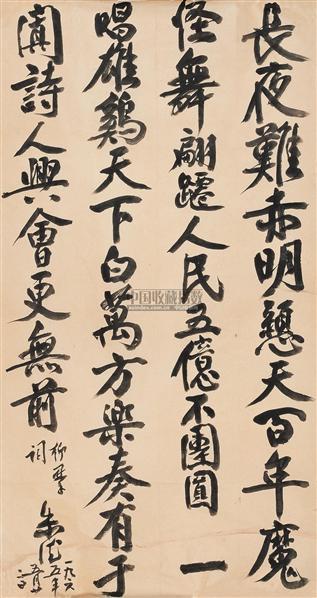 王羲之楷书书法字帖 硬笔楷书书法欣赏图片