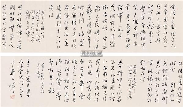 孙晓云书法欣赏 孙晓云书法作品